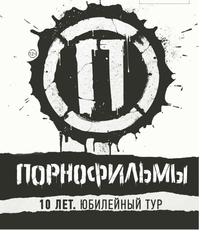 Top100 порнофильмы