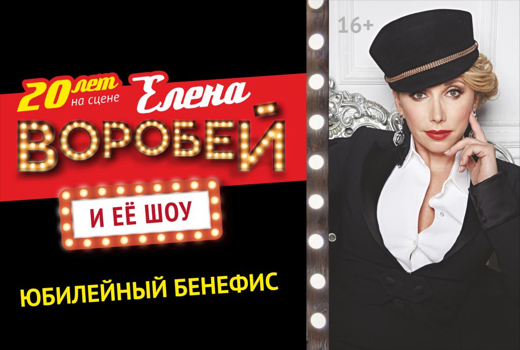 Продажа билетов в театры саратова афиша драм театра в архангельска